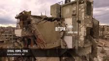 Hátborzongató orosz légifelvételek Homszból