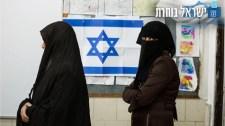 Binjámin Netanjáhu ismét Izrael miniszterelnöke lehet