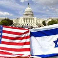 Obama: Ha valaki szórakozik Izraellel, az USA ott lesz
