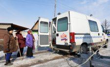 A költségvetési hiány felemésztette az orosz Tartalékalapot