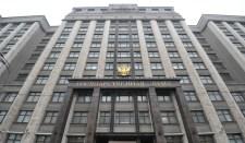 Az Állami Duma elfogadta a külföldi bíróságok törvényellenes döntéseiről szóló törvénytervezetet