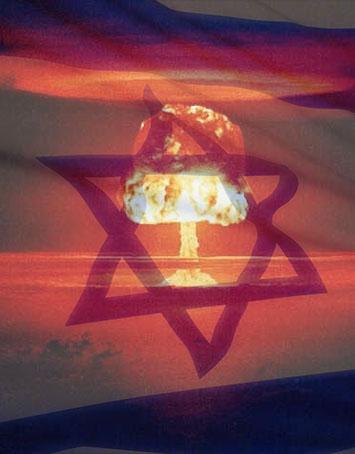 Amerikai válasz Netanjahu kémkedésére: nyilvánosságra hoztak egy 28 éves jelentést az izraeli atomprogramról