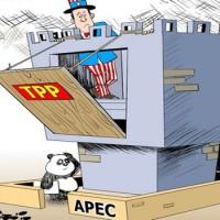 A kínai gazdasági növekedés belépőt jelenthet a TPP-be?!
