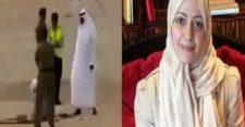 Kivégeztek egy emberi jogi aktivista nőt Szaúd Arábiában