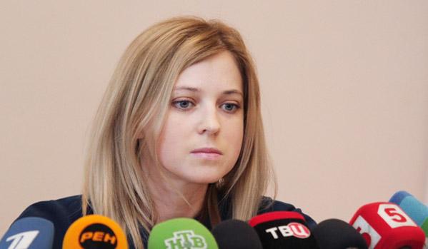 Ukrajna körözőlevelet állított ki a híres krími ügyész nevére