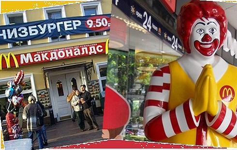 Oroszországban nem kérnek több McDonalds hamburgert és kólát