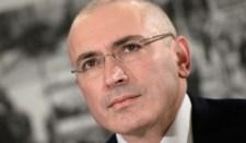 Hodorkovszkij Izraelbe érkezett