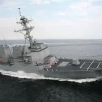Az Iráni Forradalmi Gárda őrizetébe került két amerikai hadihajó a Perzsa-öbölben