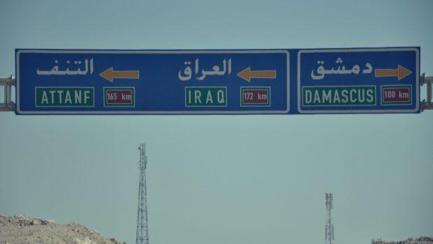 Hamarosan elkészül az Irán és Szíria közötti szárazföldi összeköttetés