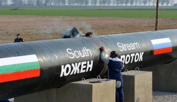 A bolgárok ragaszkodnak a Déli Áramlathoz