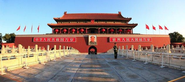 Egy másik település is rejtőzik Peking szívében, az első Tiltott Város alatt