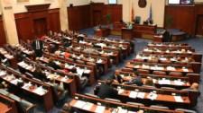 Az albán is hivatalos nyelv lett Macedóniában