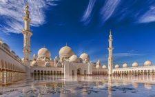 Először neveztek el mecsetet Szűz Máriáról