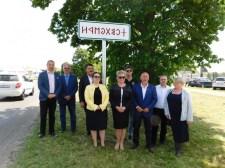 Rovástábla avatás – Dombóvár