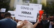 Bulgária 2 héten belül külföldi segítségre szorulhat a betegellátásban