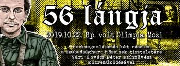 Újra szól a davajgitár - 56-os rockmegemlékezés a Romerrel Újbudán