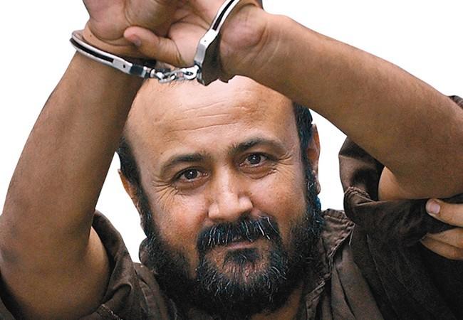 Marwan Barghouthi