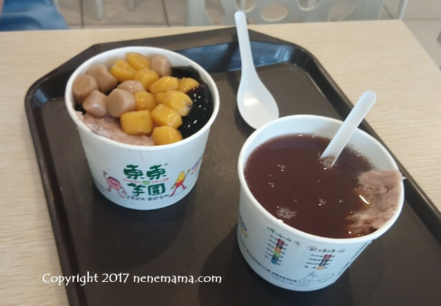 台中の東東芋園の商品
