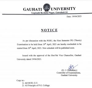 Covid19 impact: Gauhati University postpones PG First Semester Exam after protest 1