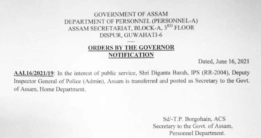 IPS officer Diganta Barah appointed as Assam's new home secretary 2