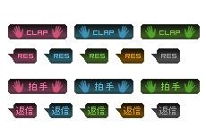 黒背景のシンプルなweb拍手ボタン(透過GIF)(10パターン)