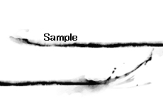 墨で描いたような和風なライン(10パターン)