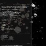 F001-Adagio lamentoso