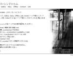 IF014-モナトナス・シンドロゥム