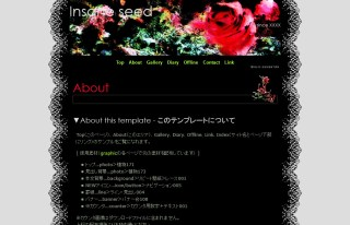 NF004-Insane seed