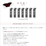 NF043-観用蝶々