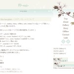 NF053-粋-sui-