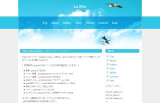 NF062-La Mer