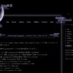 NF071-三日月に舞鷺