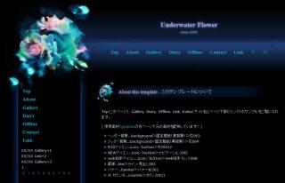 NF073-Underwater Flower