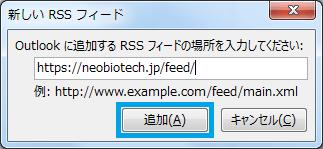 RSSフィード機能