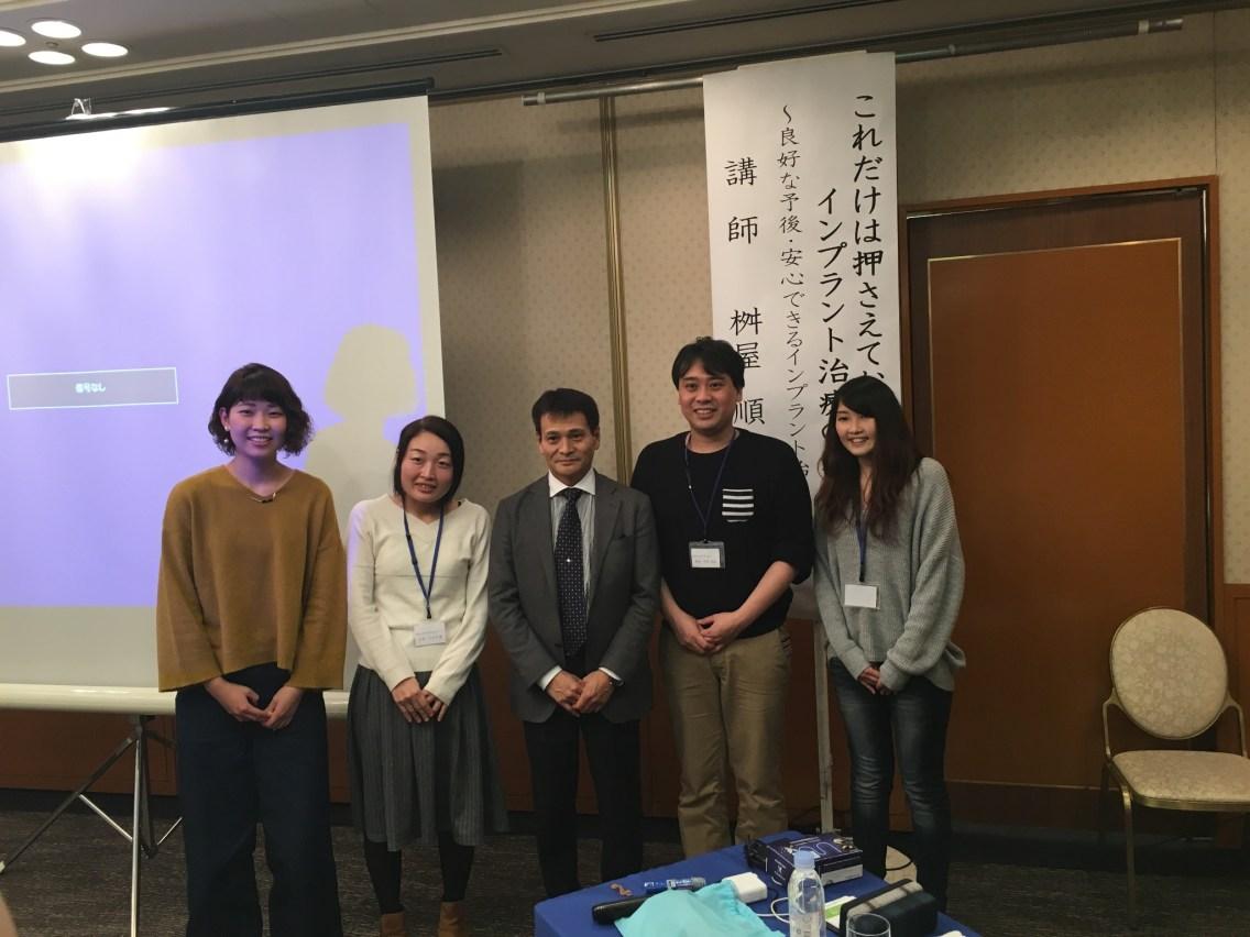 桝屋先生と記念撮影をされる嶋本先生、スタッフの皆様