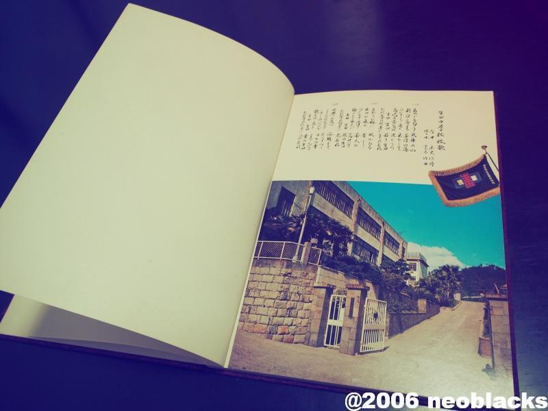 1980トモダチ
