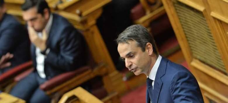 mitsotakis-tsipras-vouli-edrana-708_0