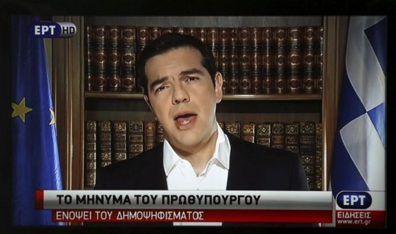 tsipras_diaggelma_602_355