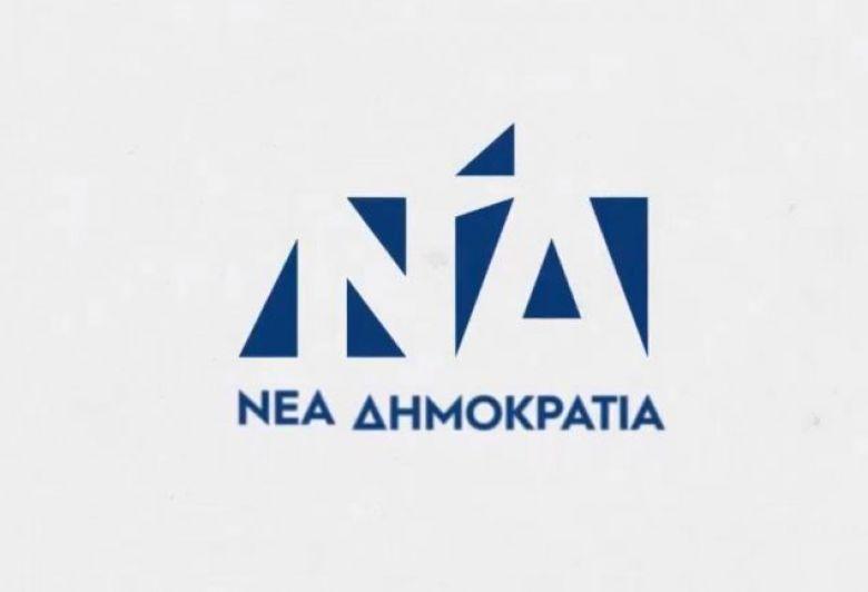 nd-sima-neo800