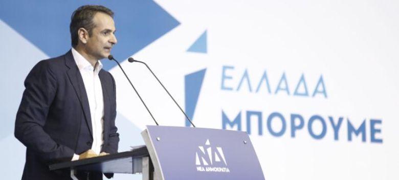 kyriakos-mitsotakis-omilia-aitoloakarnania-2019-4-5