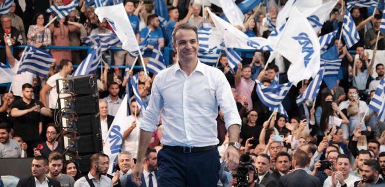 kyriakos_leader.jpg