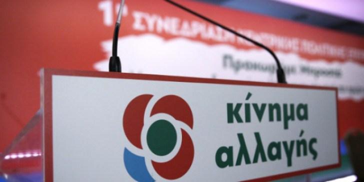 kinal-anataraxi