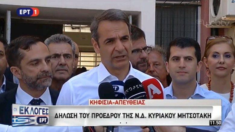 kyriakos-mitsotakis-ena