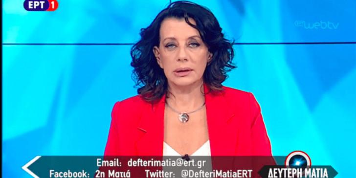akrivopoulou1-1200