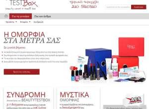 BeautyTestBox.com