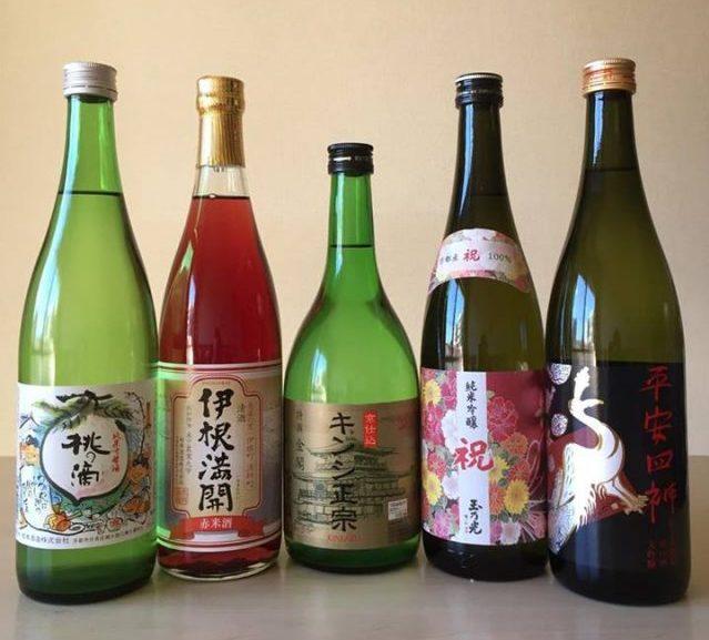 2017京都の酒