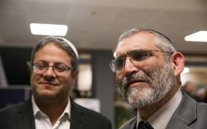 Izraeli szélsőjobb: Netanjahura dühösek az amerikai zsidó szervezetek