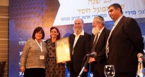 Rákos gyermekeket segítő házaspárnak ítélték az Izrael-díjat
