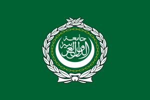 Arab Liga: Németország mégse ítélje el a BDS-t!